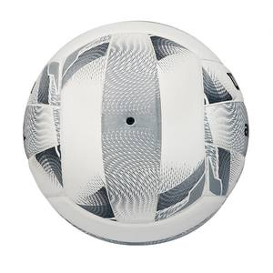 Ultra Zachte Pu Cover Maat 5 Professionele Volleybal Bal