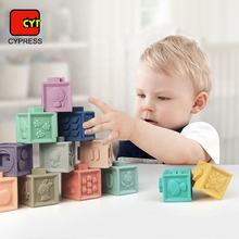 Educational Food Grade Emboss Baby Stacking Toys Silicone Soft Building Rubber Blocks