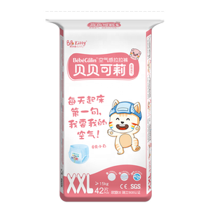 OEM Packaging Bag BB Kitty Private Label Stock Lot Baby Diapers/Nappies Diaper Distributors Indonesia