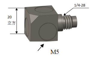 Measuring Shock And Vibration With Triaxial Accelerometer Sensor