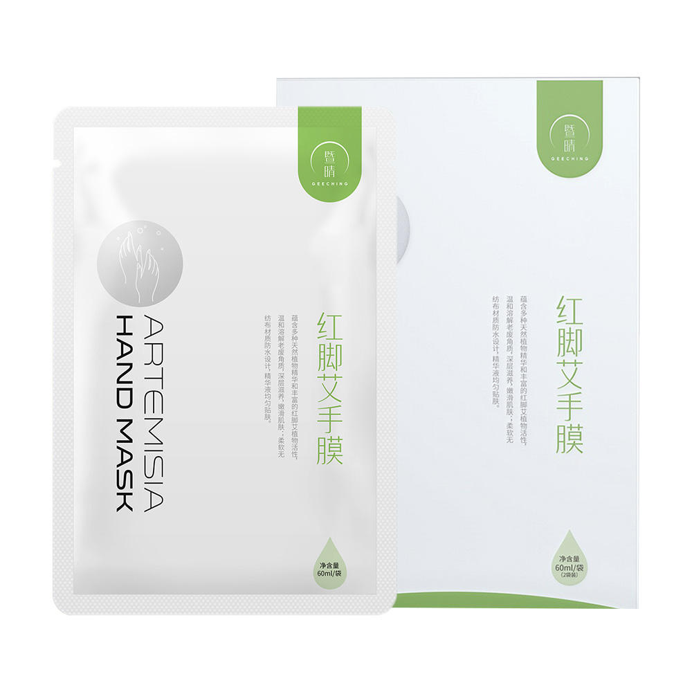 Best selling top quality mugwort wormwood anti-wrinkle hand treatment mask