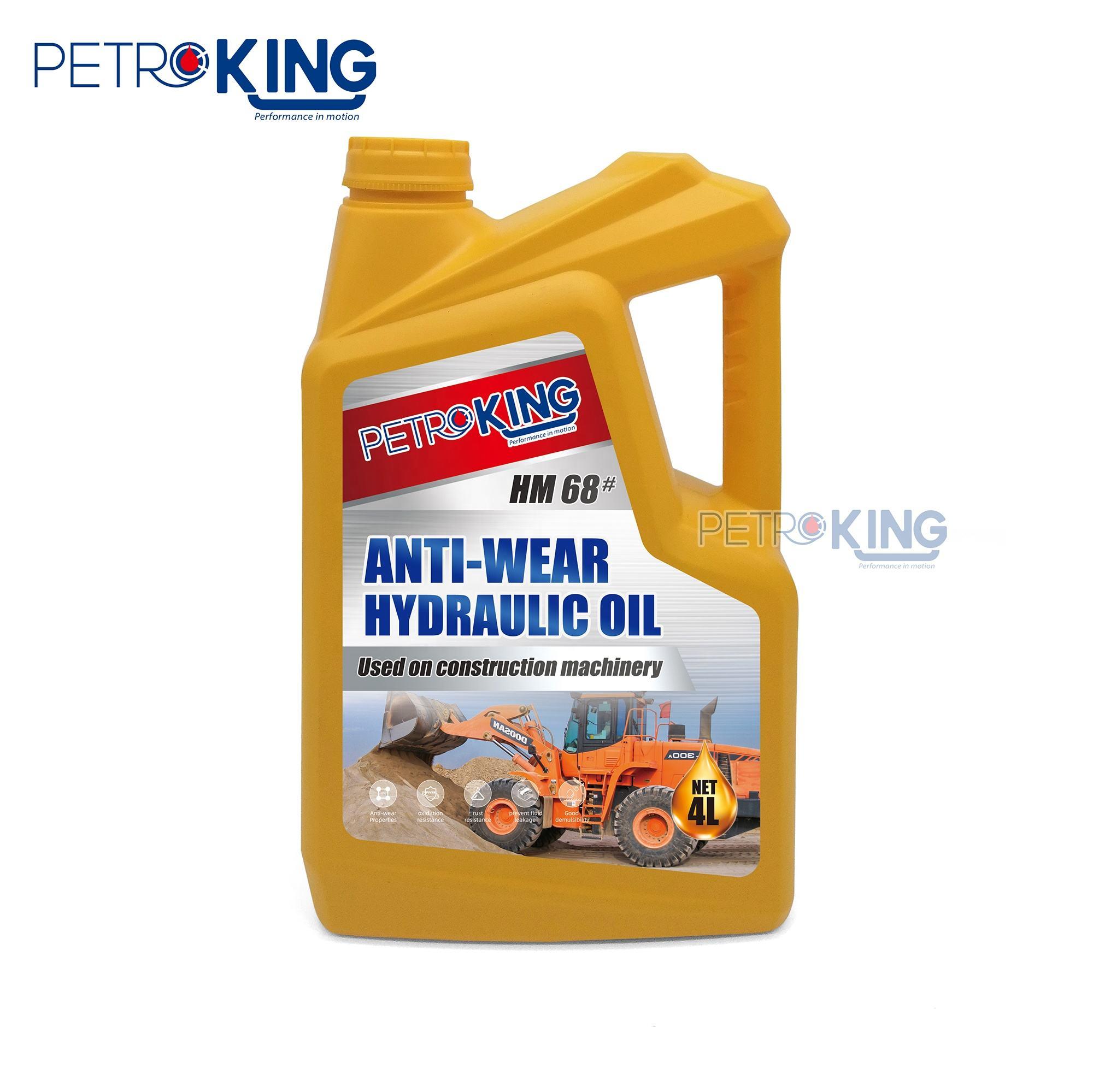 PETROKING HOT SALE 4L Anti Wear Hydraulic Oil #68 Lubricant Oil Lubricants