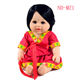 Fashion Doll China Girl Doll China Supplier 18 Inch Lovely Plastic Girl Baby Toy Doll With Black Hair
