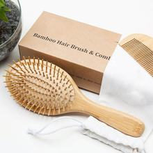 Hot selling bamboo hair brush and bamboo hair brush set and hair brush bamboo set wholesale