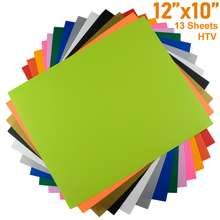 "Hot sale start pack heat transfer vinyl  assorted 13 Colors Sheets 12""x 10"" Heat Transfer vinyl  Iron on HTV for clothing"
