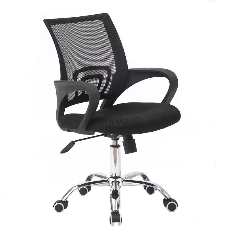 China Office Chairs Prices