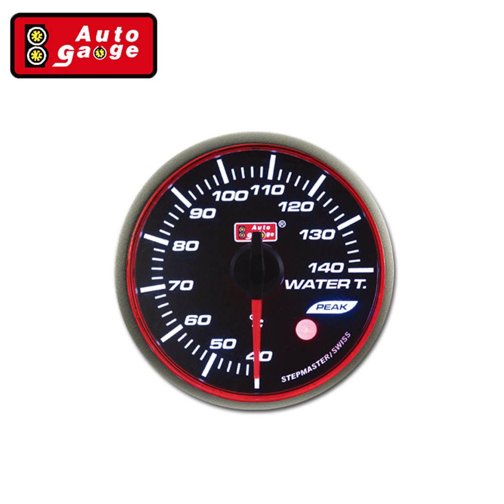 60MM Car Water Temp Temperature Gauge 20-120 Degree Celsius 12V LED 64 Backlight