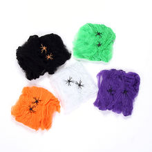 Hot selling Halloween cobweb cotton web spider Halloween decoration items