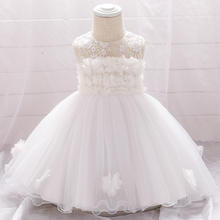 2021Girls Formal Dress Kids Ruffles Lace Party Wedding Party Evening Party Christening Princess Dresses