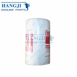 High Quality Oil Filter Parts 1012-00187 for yutong auto part
