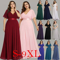 Plus Size Evening Dresses  Pretty V-neck  Elegant A-line Chi