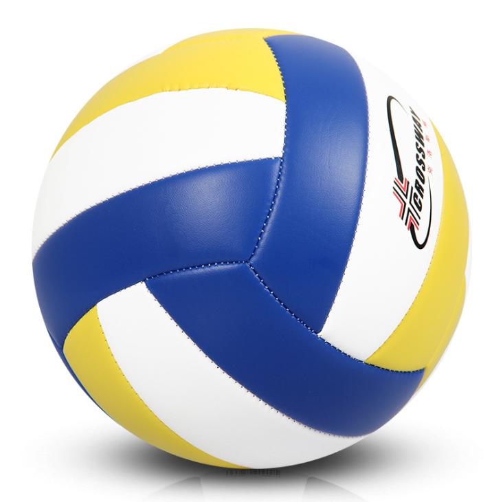 Картинки волейбол мячи