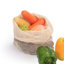 100% Cotton Mesh Reusable Produce Bag Apple Onions Potatoes Fruits Vegetable Washable Drawstring Shopping Tote Handbags