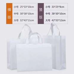 Good quality and price of eco friendly shopping bag non-woven folding tote bags