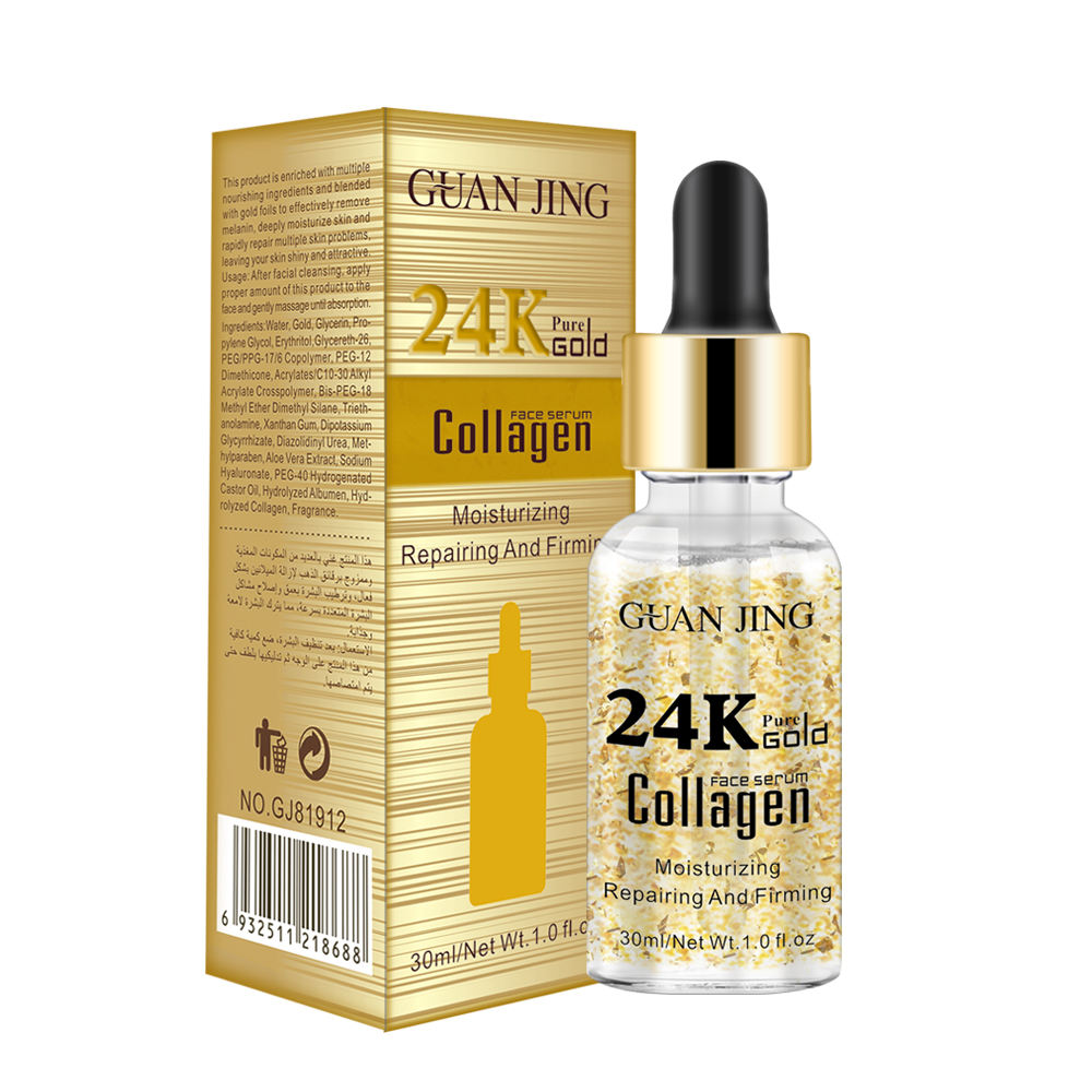 private label skin care Facial Acid Whitening Moisturizing and Anti-aging skin care 30ml 24K face gold serum