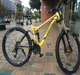 China factory downhill bike mountain full suspension mountain bike wholesale
