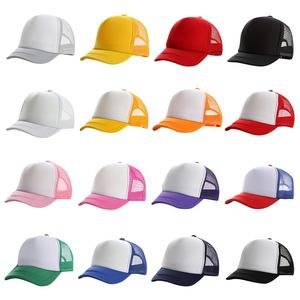 Custom High Quality Blank Satin Caterpillar Mens 5 Panel Mesh Foam Trucker Cap Hat