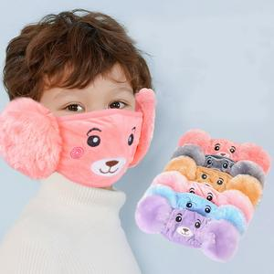 winter Printing Children face cover Fashion Multi-function Dust Face Cover Washable Windproof and keep warm earmuffs ear covers