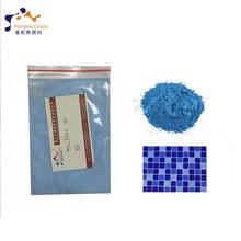 Sky Blue Powder Ceramic Pigment For Porcelain And Glass Mosaic