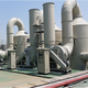 high performance PP material exhaust gas disposal equipment waste gas washing tower