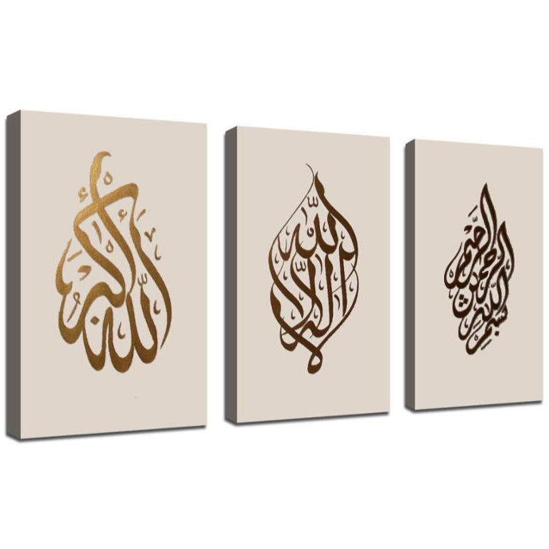 Islamic Arabic Calligraphy Oil Painting on Wall Art 3 Piece for Living Room Home Decorations Handmade