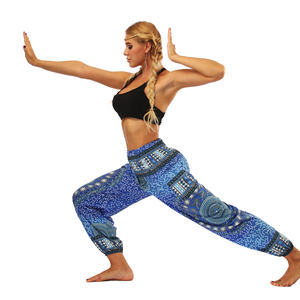Women Casual Loose Yoga Pants Print Trousers Baggy Boho Aladdin Jumpsuit High Waist Sport Harem Pants