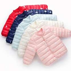 2020 New Winter Lightweight baby clothing coat children thick warm down coat
