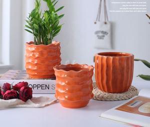 Vintage Ceramic Yellow Orange Ombre Planter Made in Germany Pottery Orange /& Yellow Indoor Plant Pot Boho Style Orange Ombre Plant Holder