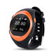 premium watch SIM slot GPS positioning watch SOS watch phone
