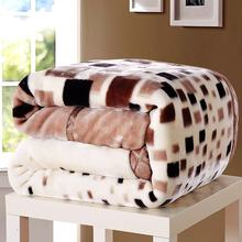 Home Textile China Embossed Custom Logo Throw Polyester Mink Raschel Blanket