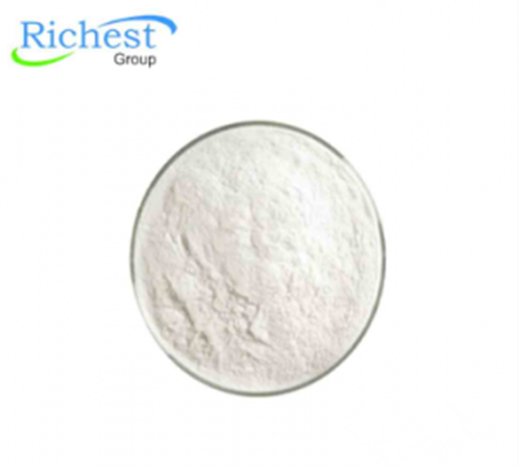 Cas 107-43-7 betaine salicylate lauryl dimethyl manufacturer liquid price hcl cocamidopropyl betaine