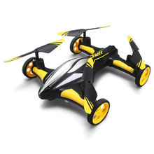 Flying Quadcopter Car Remote Control Car and Quadcopter Drone anti drone gun