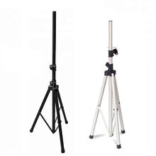 Outdoor Line Array System High Quality Professional Adjustable Tripod Speaker Stand