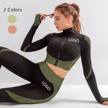 Women Custom Printed Gym Fitness Compression Workout Sport Seamless Tights Leggings Yoga Pants