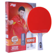 DHS 6002 offensive racket  loop quick attack rubber table tennis racket bat ping pong paddle