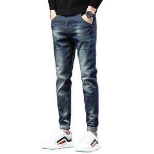 Wholesale Men Jogger Jeans Straight Dark Blue Color Printed Jeans