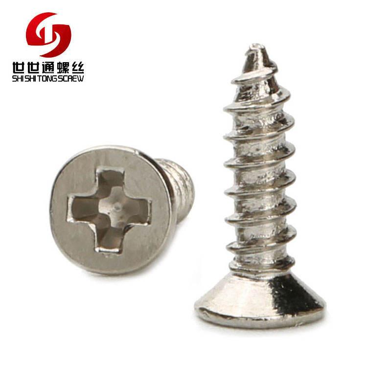 M1.7 * 5 Китай Шэньчжэнь винт завод железа потайная головка саморезы никелевый винт