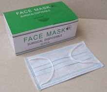 Disposable Face Mask shield Ear loop & Tie On surgical mask