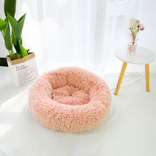 Pet Products Pets Products For Puppies Pet Bed For Animals Dog Beds For Large Dogs Cat House Dog Bed Mat Cat Sofa Supplies