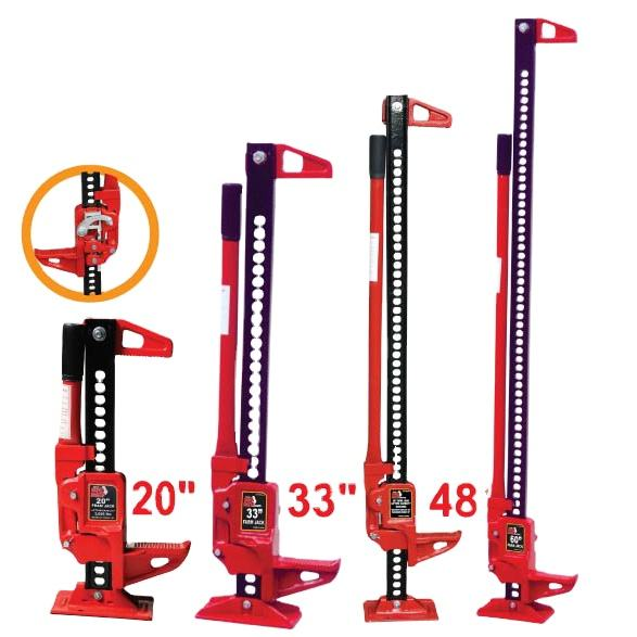 20'' High Lift Jack Farm Jack