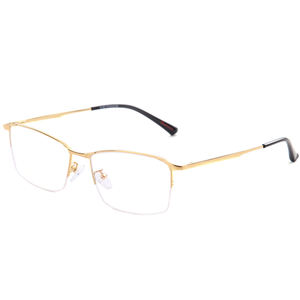 Gentleman Metal Square Optical Frames Eyeglasses For Men Titanium Black Glod Eye Glasses