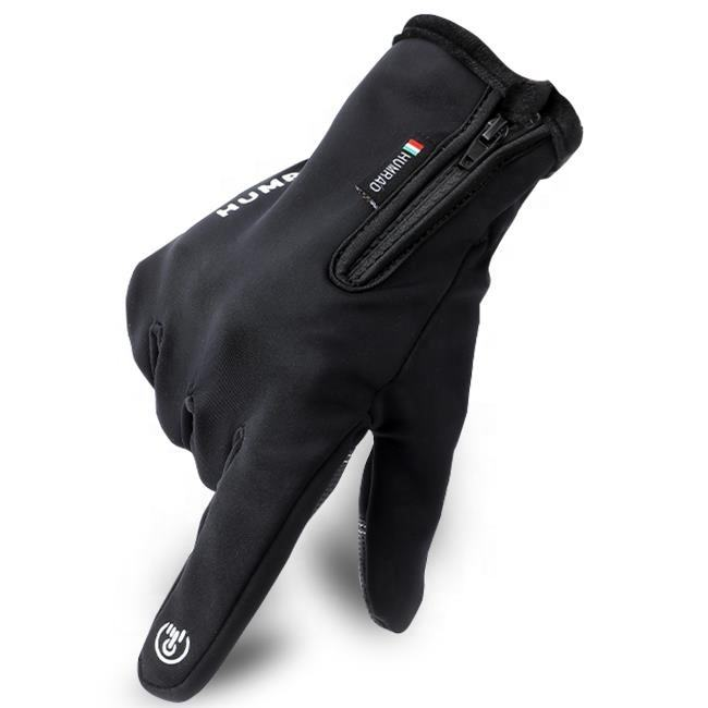 Windproof Outdoor Breathable Touch Screen Cycling Bicycle Racing Bike Warm Riding Gloves