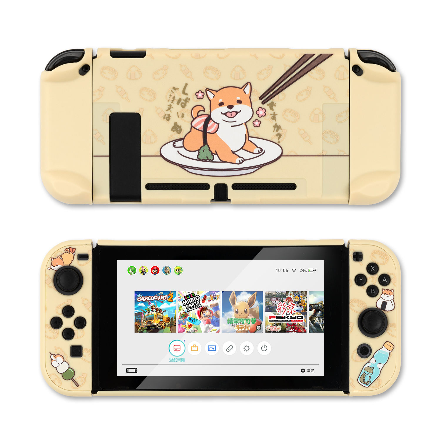 GEEKSHARE Nintendo Switch Lite Case Cute Shiba Inu Shell Sea Otter Hard Cover Back Grip Shell For NS Accessories