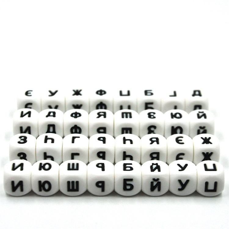 China Manufacturer Letter Beads 6X6 10Mm Beads Silicone Alphabet Beads
