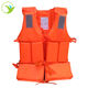 High Quality Adult Safety Life Jacket Fishing Swimming Marine Vinyl Coated Foam Marine Work Vest
