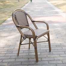 aluminum bamboo PE wicker restaurant chair for coffee