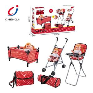 Hot selling girls lovely pretend play house baby doll stroller toy set