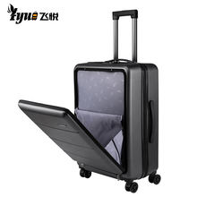 Hot Sale Hard Shell Computer Luggage ABS PC Luggage Bag travel Trolley cases Suitcase sets 2020