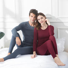 night wear sexy women Long johns  thermal under of slim body skin friendly