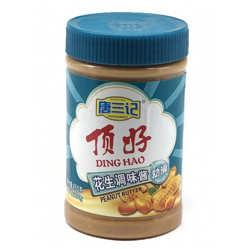 Commercial bulk cheap point canned manual snack peanut butter sauce